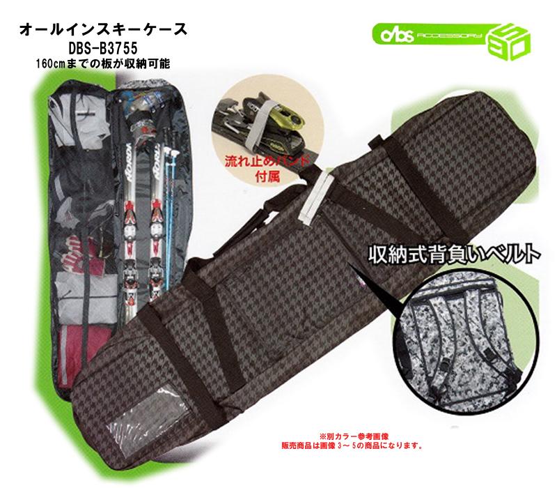 DBSアクセサリーKIZAKIキザキ スキーバッグ 「オールインスキーケース」DBS-B3755(18-19モデル)