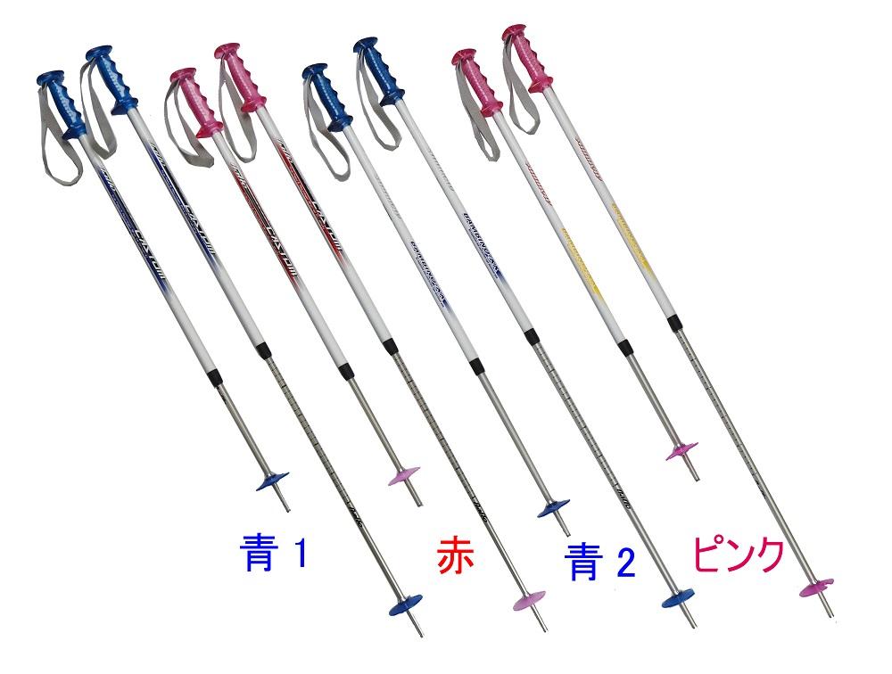 ナイト子供用ストック「伸縮式ストック」75~105cm