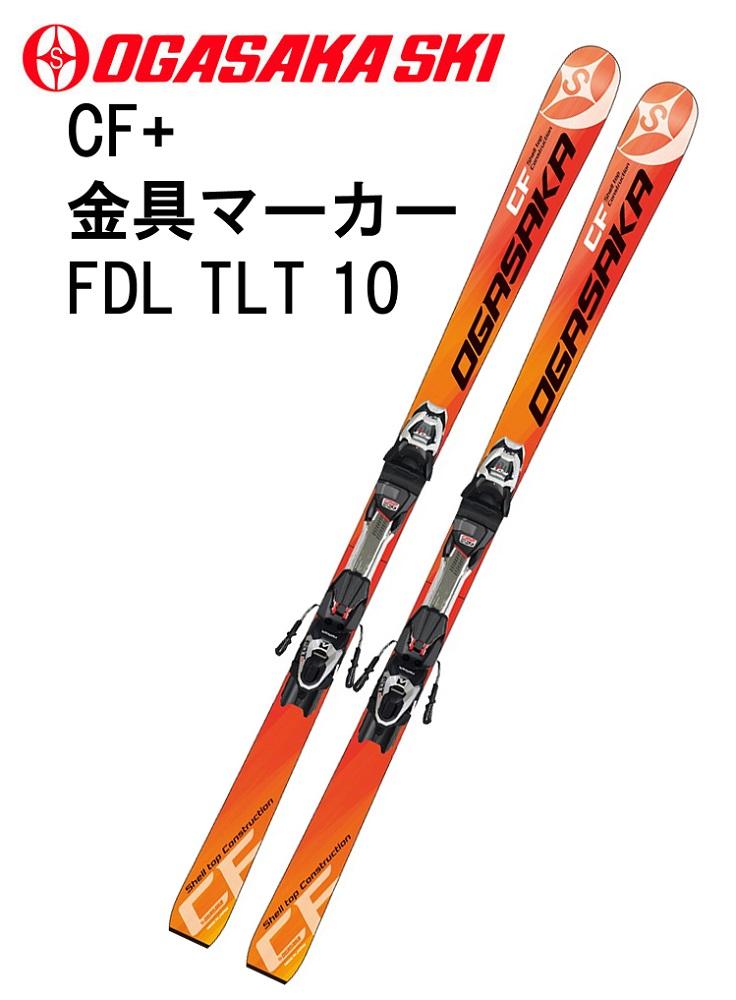 19-20オガサカOGASAKAスキー「CF」+金具マーカー「FDT TLT 10」