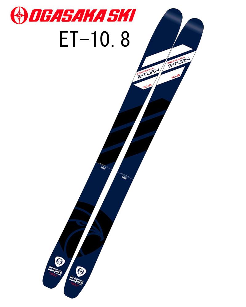 2019-2020 オガサカOGASAKAマウンテンスキー「ET-10.8」