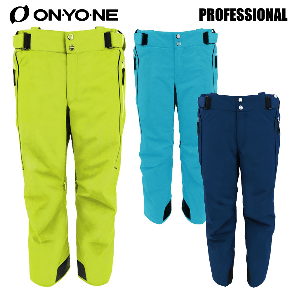 [18oy-p2] 18-19 オンヨネ ONYONE メンズ スキーウエア パンツ「PROFESSIONAL/TEAM OUTER PANTS」ONP91551