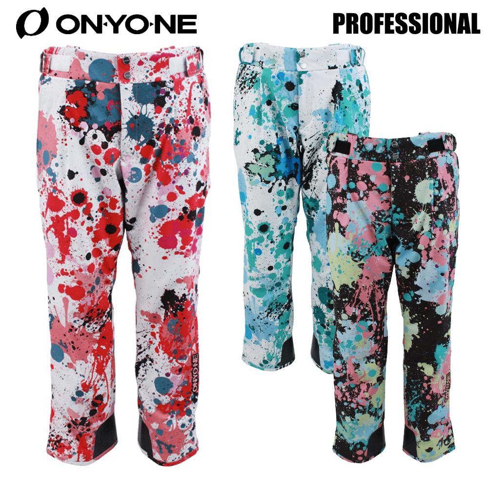 [18oy-p3] 18-19 オンヨネ ONYONE メンズ スキーウエア パンツ「PROFESSIONAL/PRINT OUTER PANTS」ONP91P52