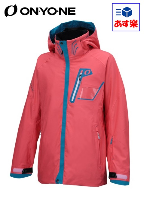 '15-16オンヨネONYONE メンズ スキーウエアジャケット「OUTER JACKET/ピンク×グリーン」ONJ98100W-052×617