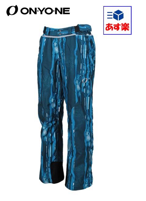 オンヨネONYONE メンズ スキーウエアパンツ「PRINT OUTER PANTS/ST-グリーン」ONP98156-617PS