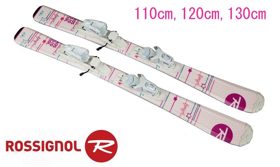 17-18ロシニョールROSSIGNOL 女子ガールズジュニア初心者用 スキー2点セット「FUN GIRLファンガール」+金具KID-X