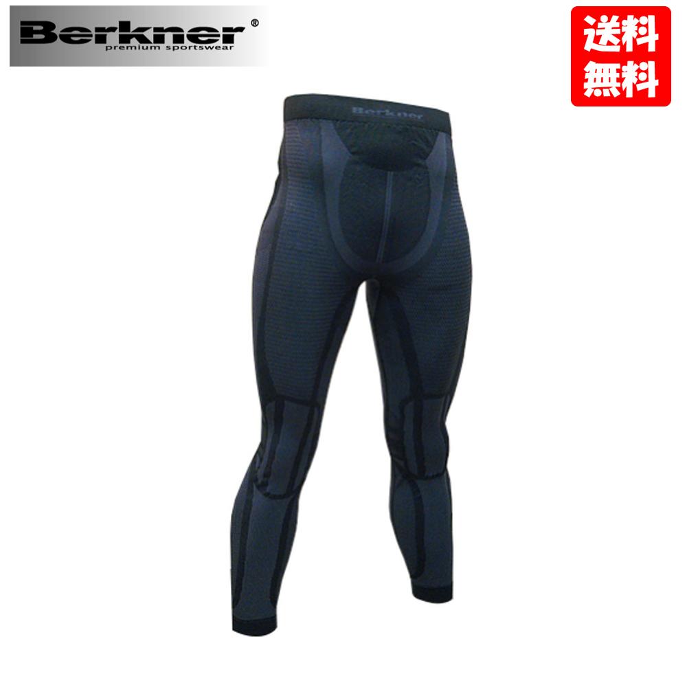 Berkner(ベルクネル)アンダーシャツ POWER VIP「Men's LONG PANTS」[メンズ]