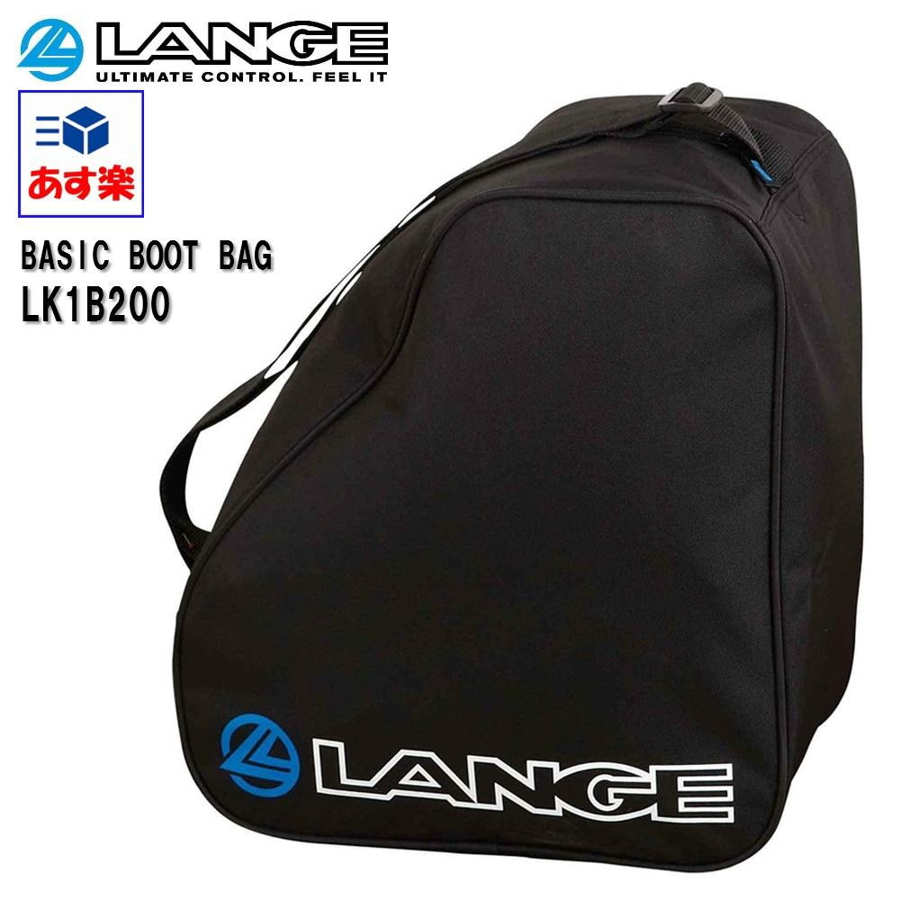 35%OFF ラングLANGE スキー 激安挑戦中 スノーボード ブーツバック BASIC LK1B200 BAGベーシックブーツバッグ 高価値 BOOT
