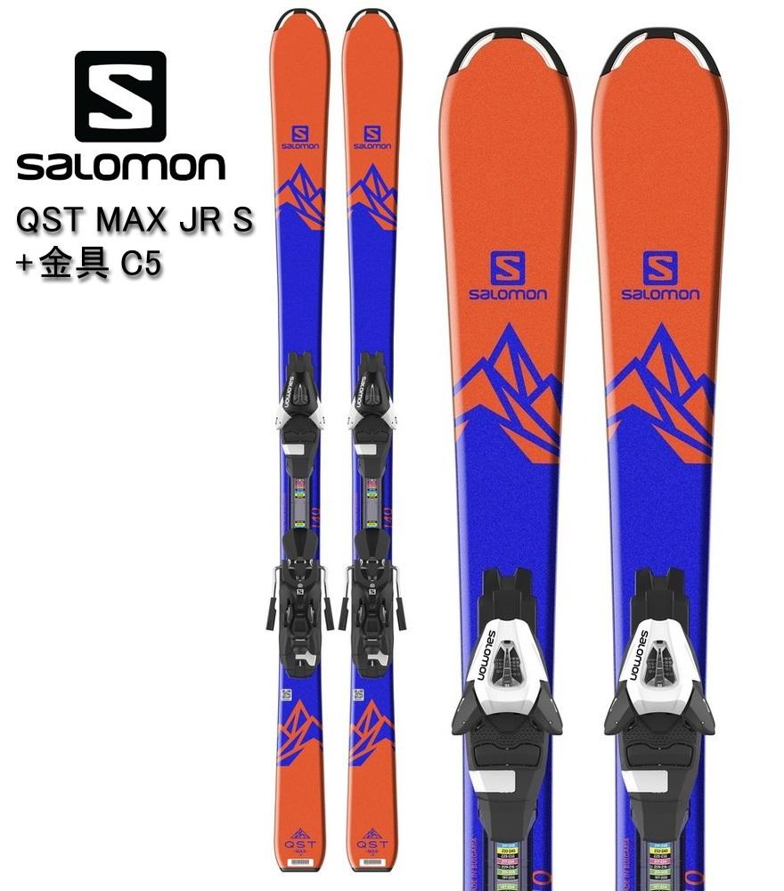 18サロモンSALOMONジュニア初心者向けスキー「QST MAX JR S+金具C5」L399599
