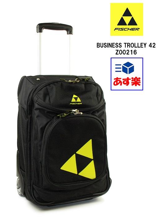 19FISCHER(フィッシャー) スキー バッグ 「BUSINESS TROLLEY 42」Z00216