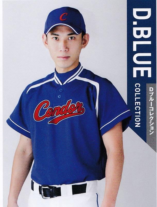 SSK野球バリューユニフォーム2点セットに「マーク付」D.BLUE(4タイプ)