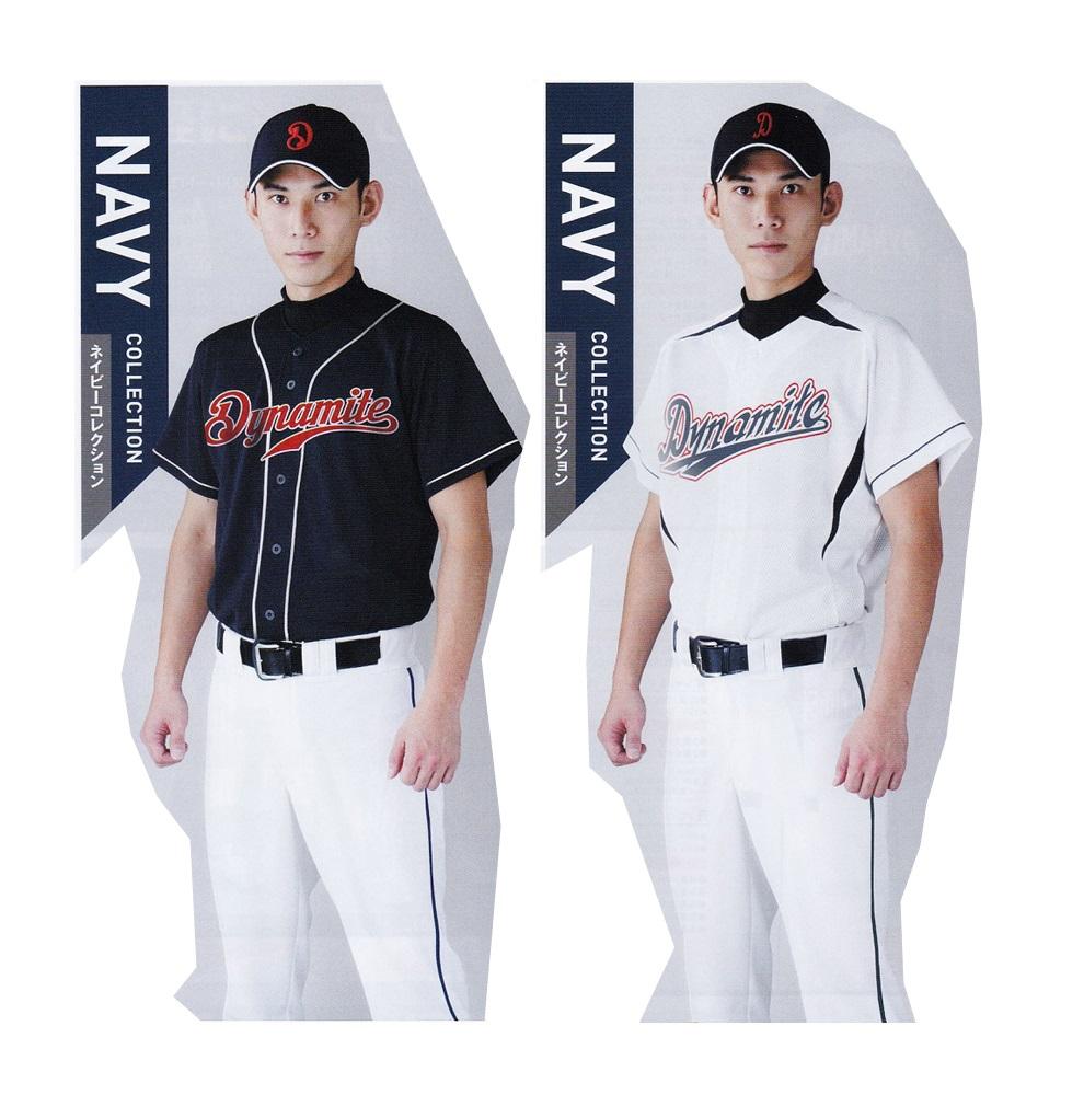 SSK野球バリューユニフォーム3点セットに「マーク付」NAVY(14タイプ)