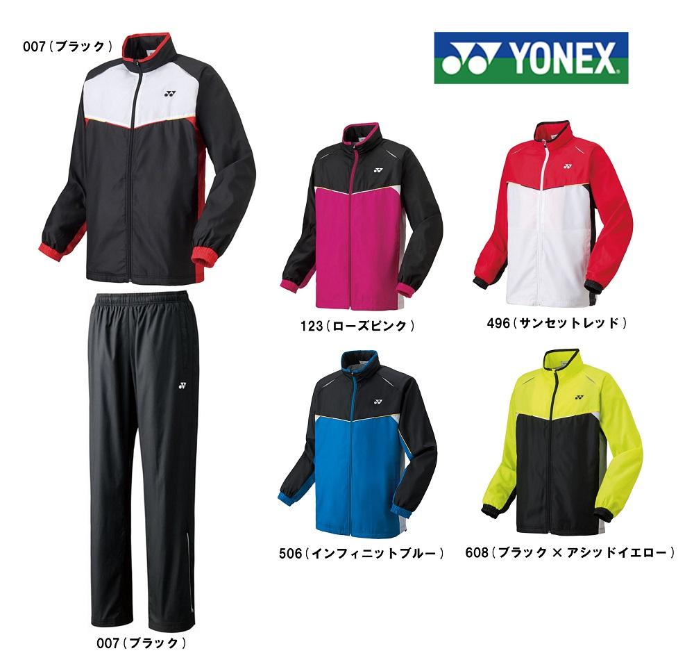 2018F/W ヨネックスYONEX ウインドブレーカー上下セット「ユニウインドウォーマーシャツ・パンツ」70058-80049(ジャケットのみも可)