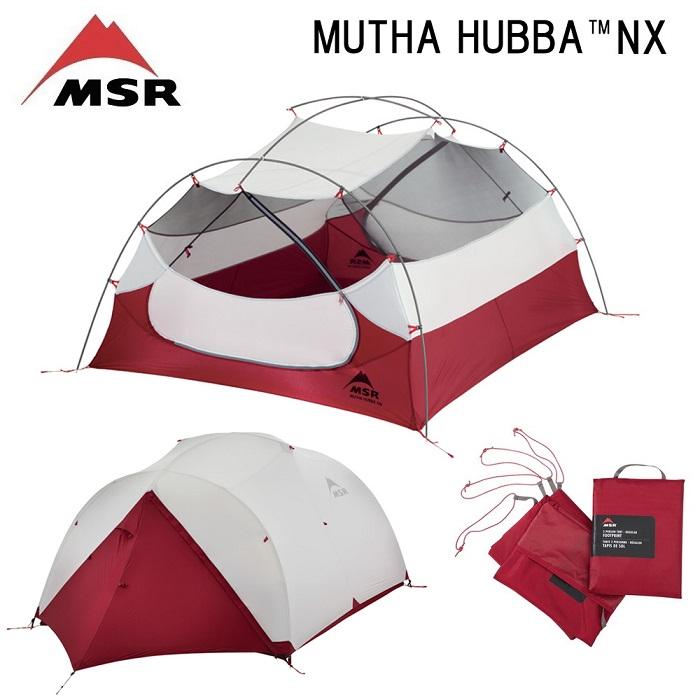 MSRエムエスアール バックパッキングテント「HUBBA マザハバNX」+「ユニバーサルフットプリント」37006、37025(3人用)