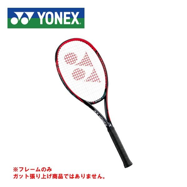 ヨネックスYONEX 硬式用テニスラケット「Vコア エスブイ95(フレームのみ)」VCSV95-726