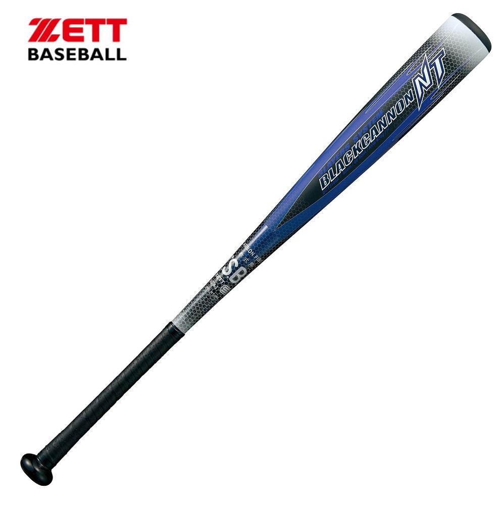 ゼットZETT軟式野球、一般及び中学用カーボンFRPバット「ブラックキャノンNT」82cm≪BCT31982≫