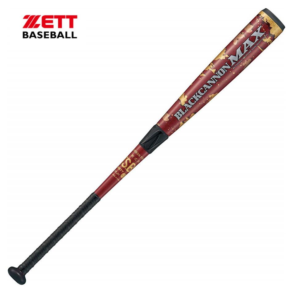 ゼットZETT軟式野球FRPバット「ブラックキヤノンMAX」レッド83cm≪BCT35903≫