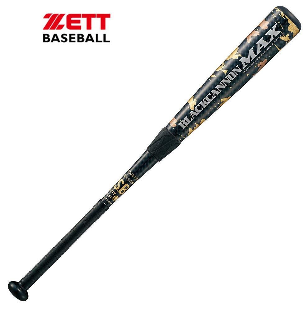 ゼットZETT軟式野球FRPバット「ブラックキヤノンMAX」83cm≪BCT35903≫
