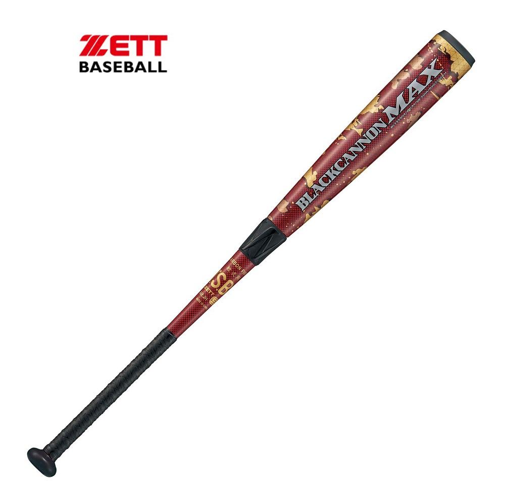 軟式野球FRPバット「ブラックキヤノンMAX」レッド84cm≪BCT35984≫