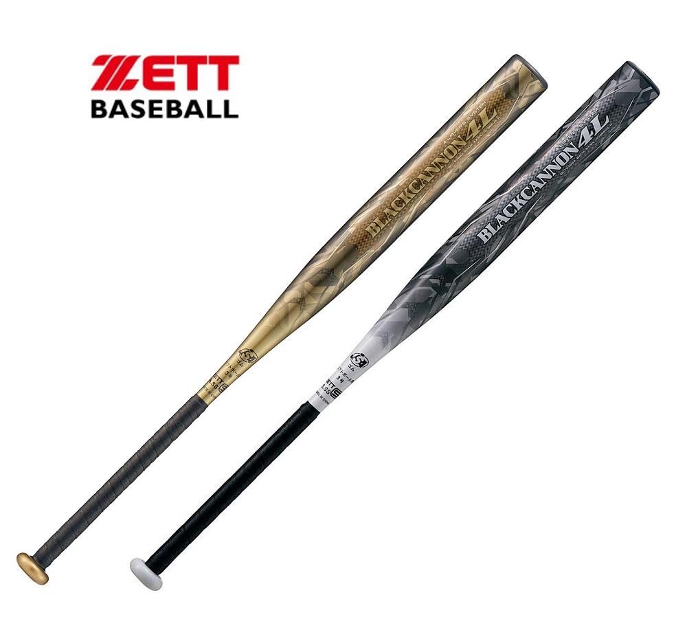 ゼットZETTソフト3号球ゴムボール対応FRP製「BLACK 4Lブラックキヤノン」83cm,84cm CANNON