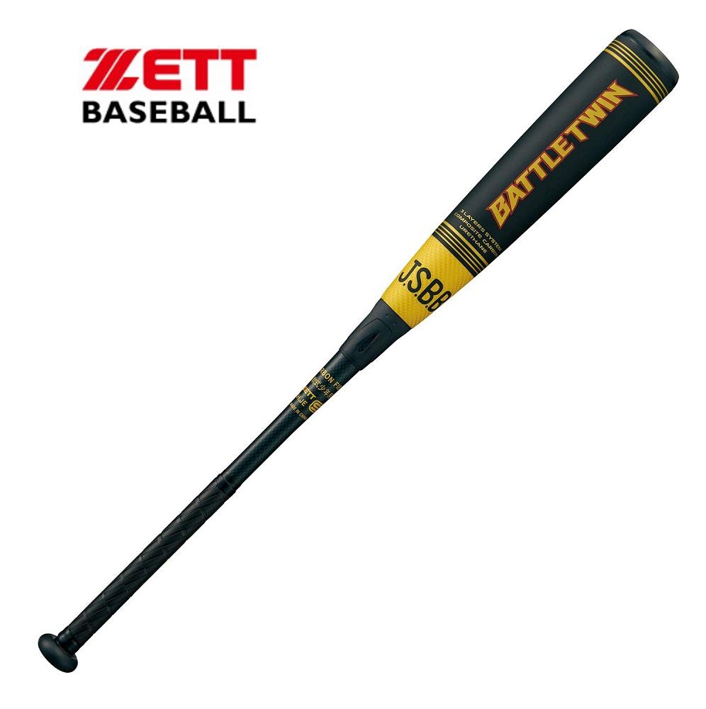 ゼットZETT少年軟式野球カーボンFRPバット「バトルツイン」80cm≪BCT70980≫