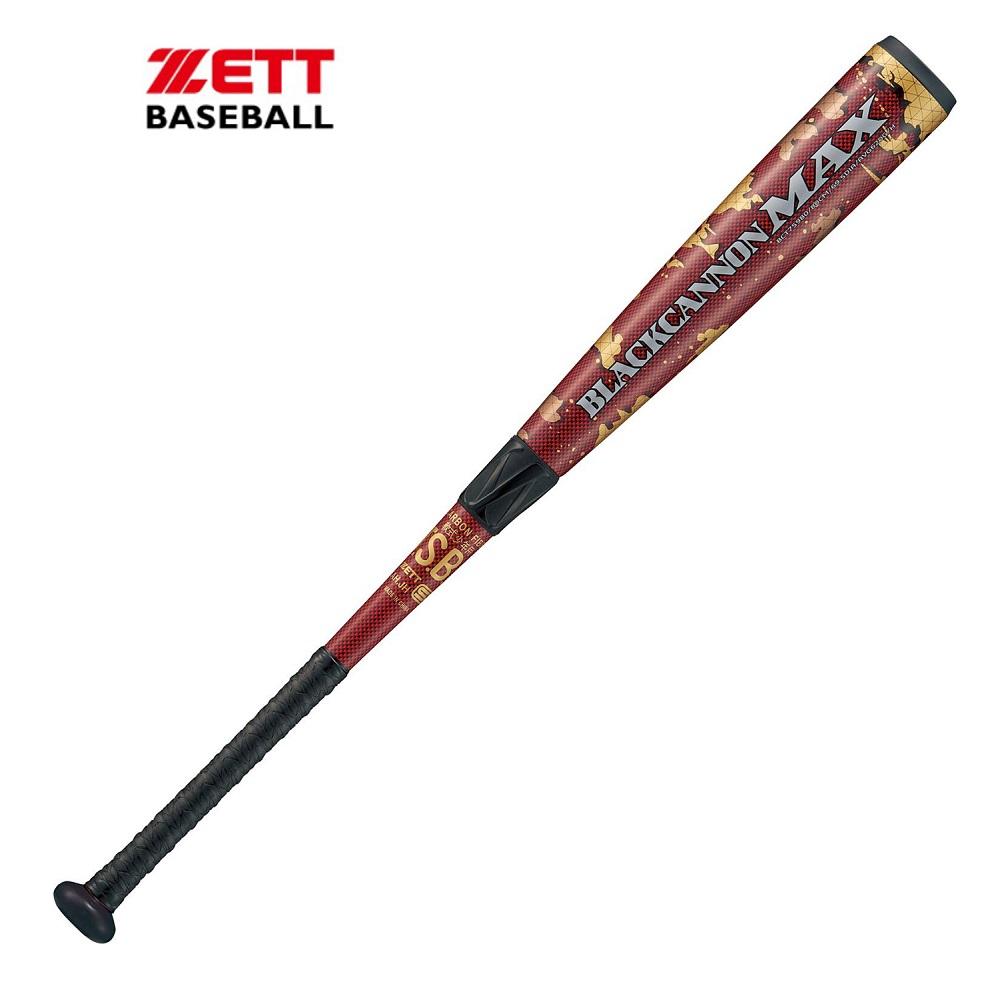 ZETT(ゼット)少年野球 軟式バット「ブラックキャノン MAX」レッド78cm≪新軟式ボール対応≫カーボン(FRP)BCT75978