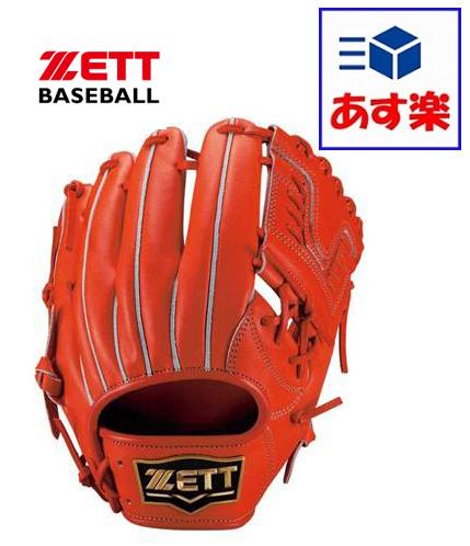 ZETTゼット硬式グローブ「ネオステイタス/遊撃手・二塁手モデル/ディープオレンジ」BPGB12440-5800