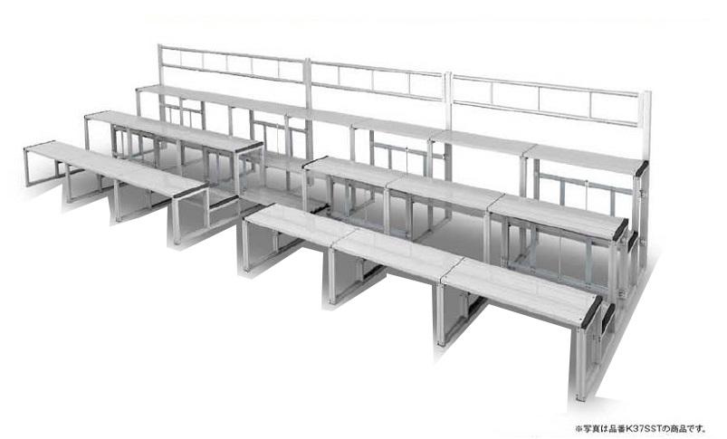 折りたたみ式アルミ製ステップ付「観覧席3段7連ステップセット(手すり付)」約38名用(K-37SST)