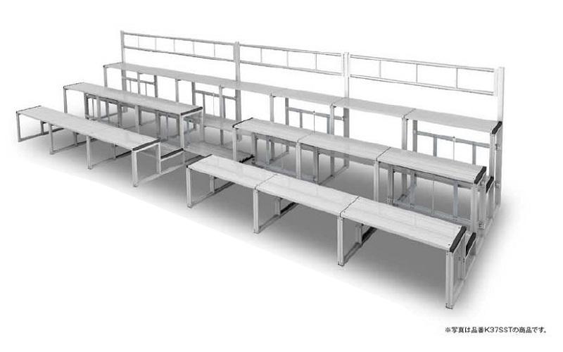 ≪設営2人で30分、撤去15分≫ 折りたたみ式アルミ製ステップ付「観覧席4段7連ステップセット(手すりなし)」約50名用(K-47SS)