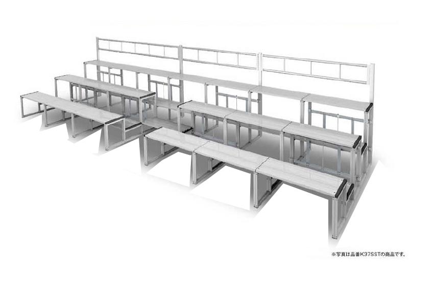 折りたたみ式アルミ製ステップ付「観覧席4段7連ステップセット(手すり付)」約50名用(K-47SST)