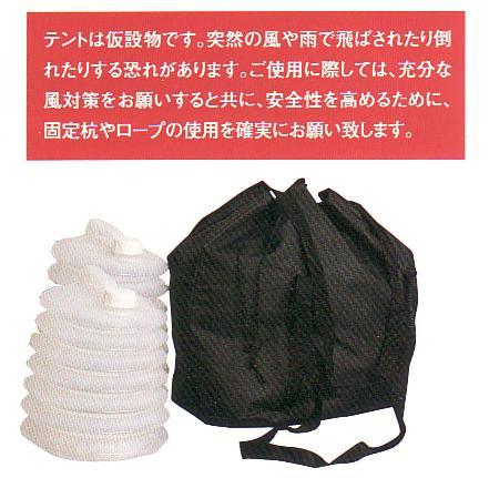 テント用ウェイト4個セット【全国送料無料】