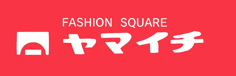 FASHION SQUARE ヤマイチ:創業1943年。日本最東端の町、根室よりお届けいたします!!