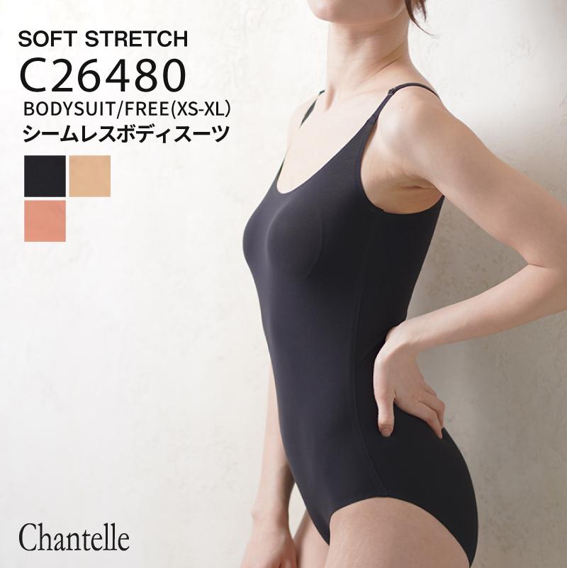 Chantelle (シャンテル) ボディスーツ / シームレス ひびかない ノーライン ストレスフリー 響かない 大きいサイズ インナー 下着 【パッド無し】