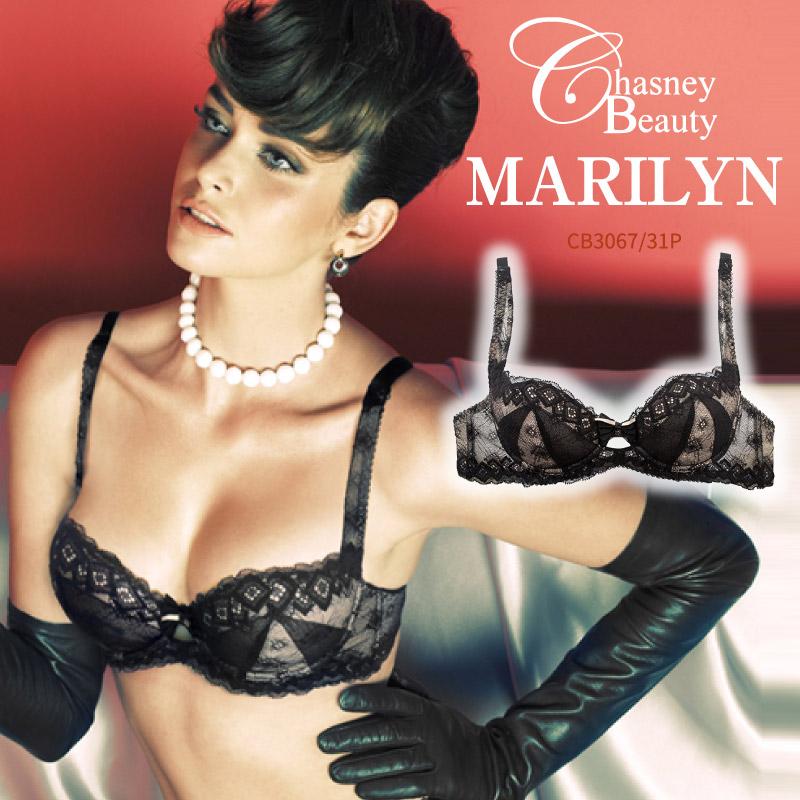 (チェスニー・ビューティ )Chasney Beauty(マリリン) MARILYN ブラ プッシュアップブラジャー 育乳ブラ 谷間 脇補正 デコルテ CB3067/31P 新元号 令和 平成
