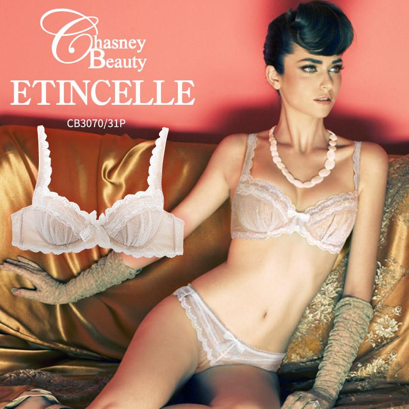(チェスニー・ビューティ )Chasney Beauty(エタンセル) ETINCELLE 3/4カップブラ ブラジャー バストアップ 2017SS CB3070/31P 新元号 令和 平成