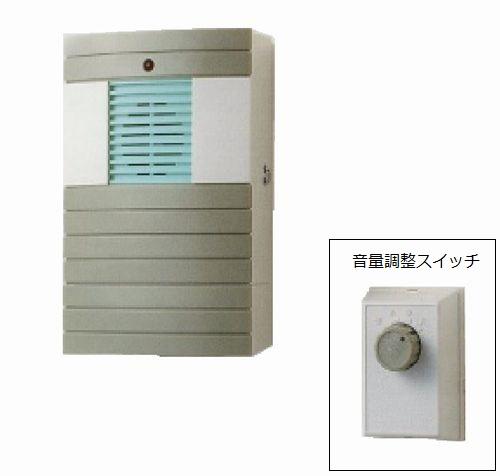 高音量ベルS音量切り替えスイッチ付NTT
