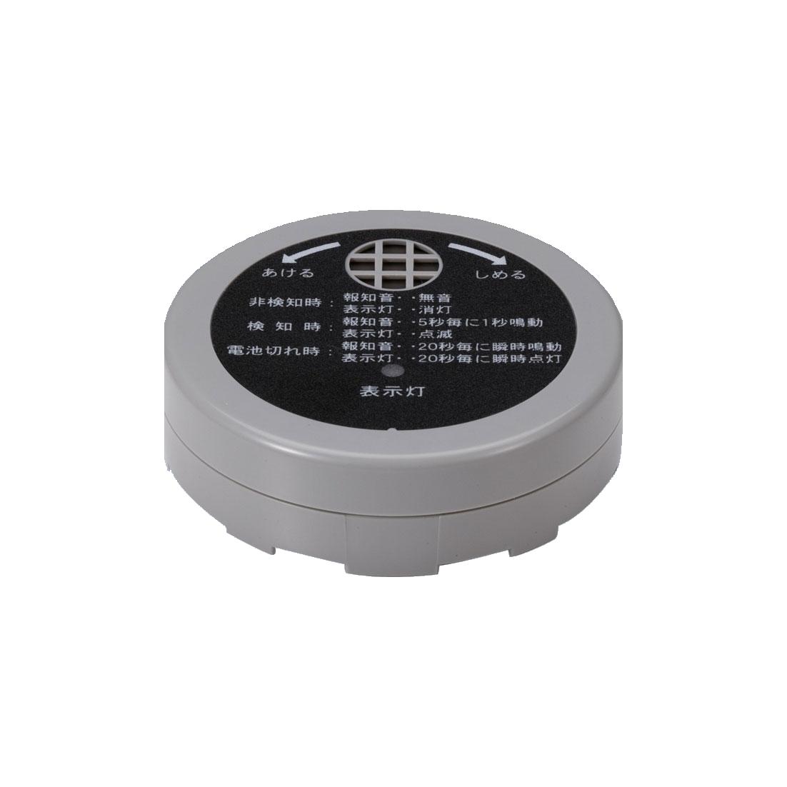 軽薄小型で 驚きの値段で どこにでも設置しやすい形状です 簡単設置の水漏れ当番 水もれ報知器 検知 漏水センサー TAKEX 竹中エンジニアリング EXL-SS12 期間限定お試し価格