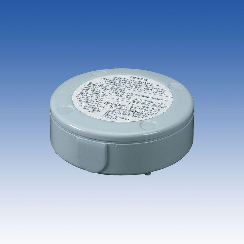 水もれ・漏水センサー送信機(ワイヤレス型)・無線式スポット型漏水センサ送信機【EXL-SW1】TAKEX/竹中エンジニアリング