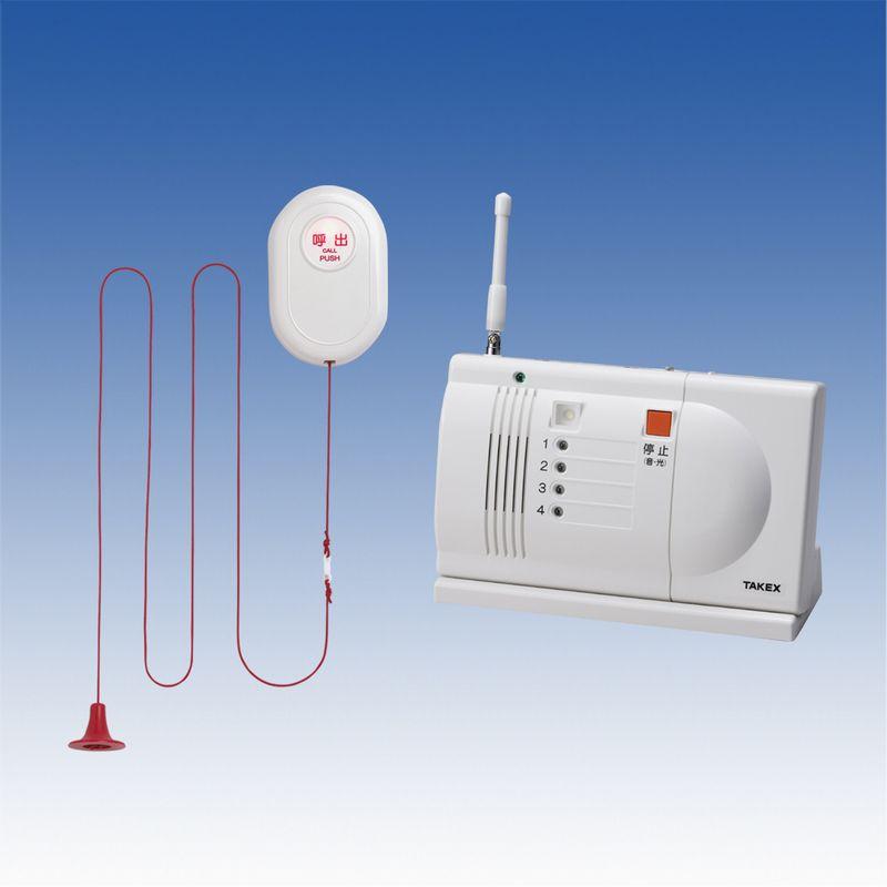 緊急 呼出し セット( トイレ 浴室用 )無線タイプ(ワイヤレス)卓上型受信機緊急呼び出しセット【EC-B(T)】TAKEX/竹中エンジニアリング