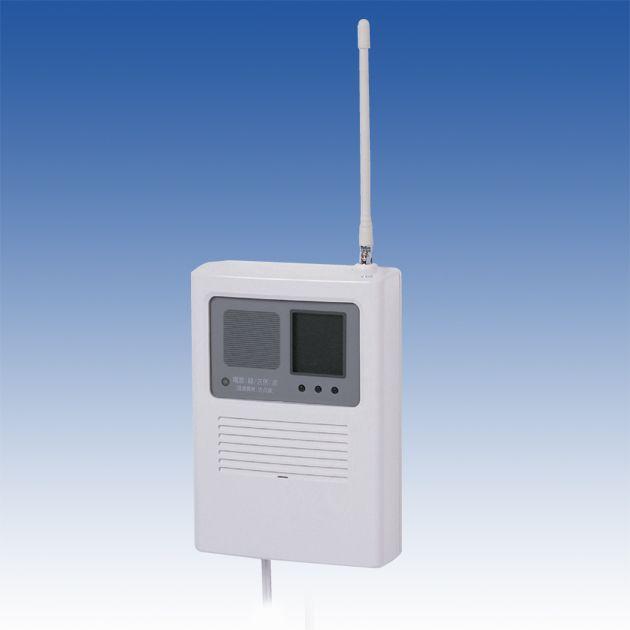 無線タイプ(ワイヤレス) 中継機【RTXF-300】TAKEX/竹中エンジニアリング