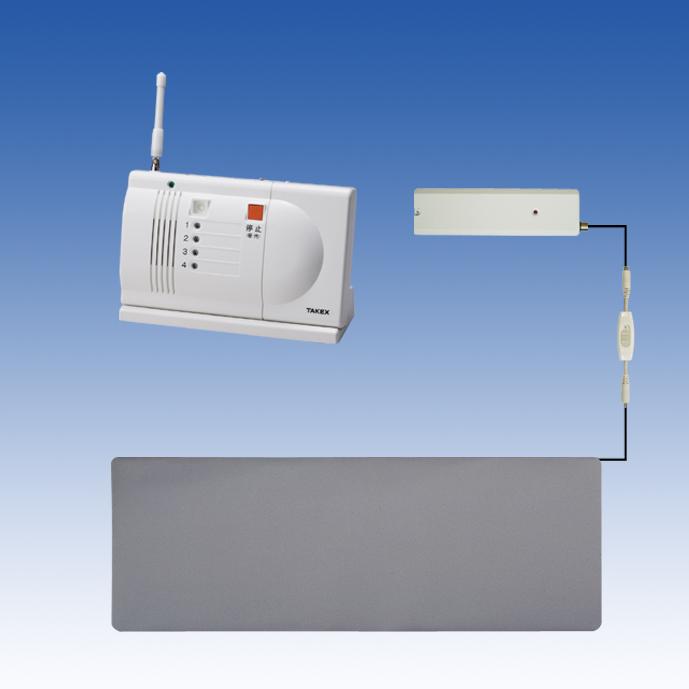 徘徊 お知らせ 無線タイプ(ワイヤレス)卓上型受信機セット 徘徊対策 徘徊防止【HS-W(T)】TAKEX/竹中エンジニアリング