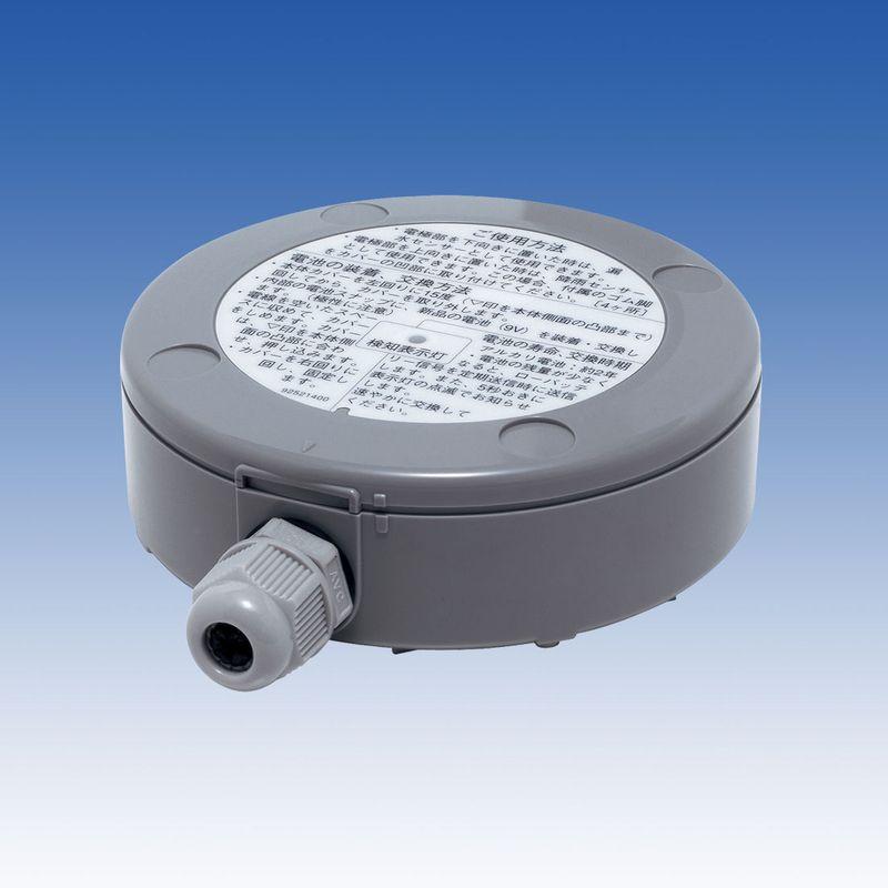 水もれ・漏水センサー送信機(ワイヤレス型)・無線式スポット型漏水センサ送信【EXL-SW1S】TAKEX/竹中エンジニアリング