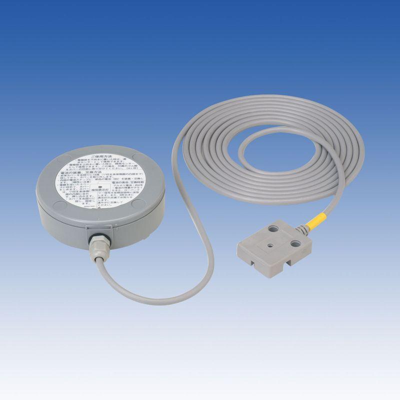 水もれ・漏水センサー送信機(ワイヤレス型)・無線式スポット型漏水センサ送信【EXL-SW2】TAKEX/竹中エンジニアリング