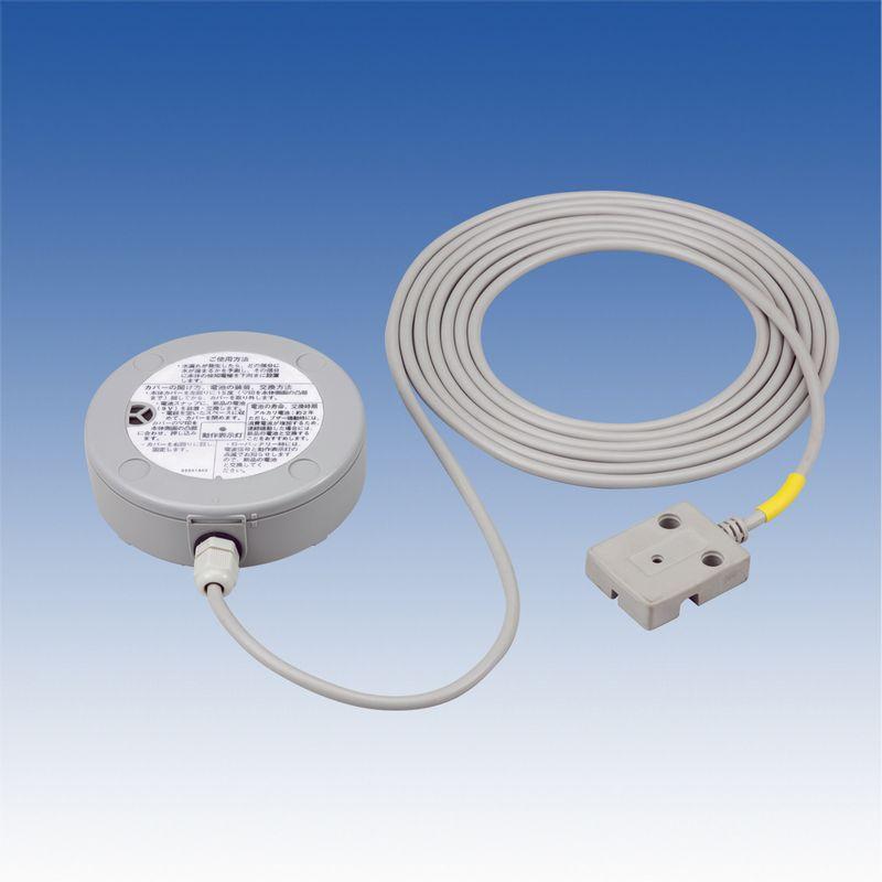 水もれ・漏水センサー送信機(ワイヤレス型)・ブザー付き無線式スポット型漏水センサ送信機【EXL-SWB2】TAKEX/竹中エンジニアリング