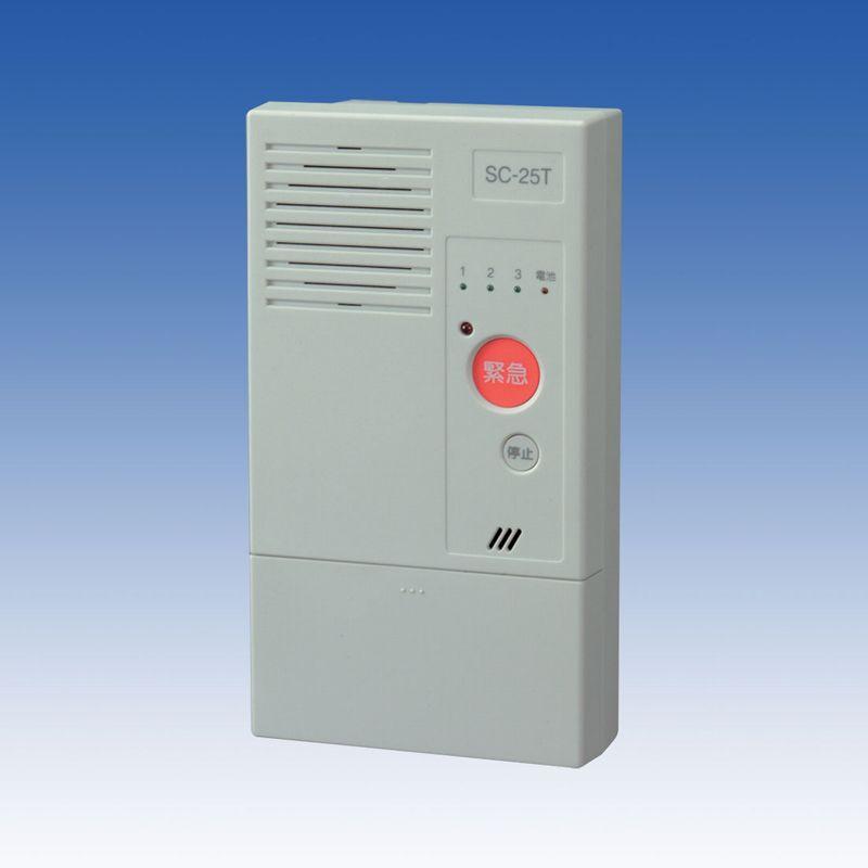 緊急通報装置 非常通報装置 【SC-25T】TAKEX/竹中エンジニアリング