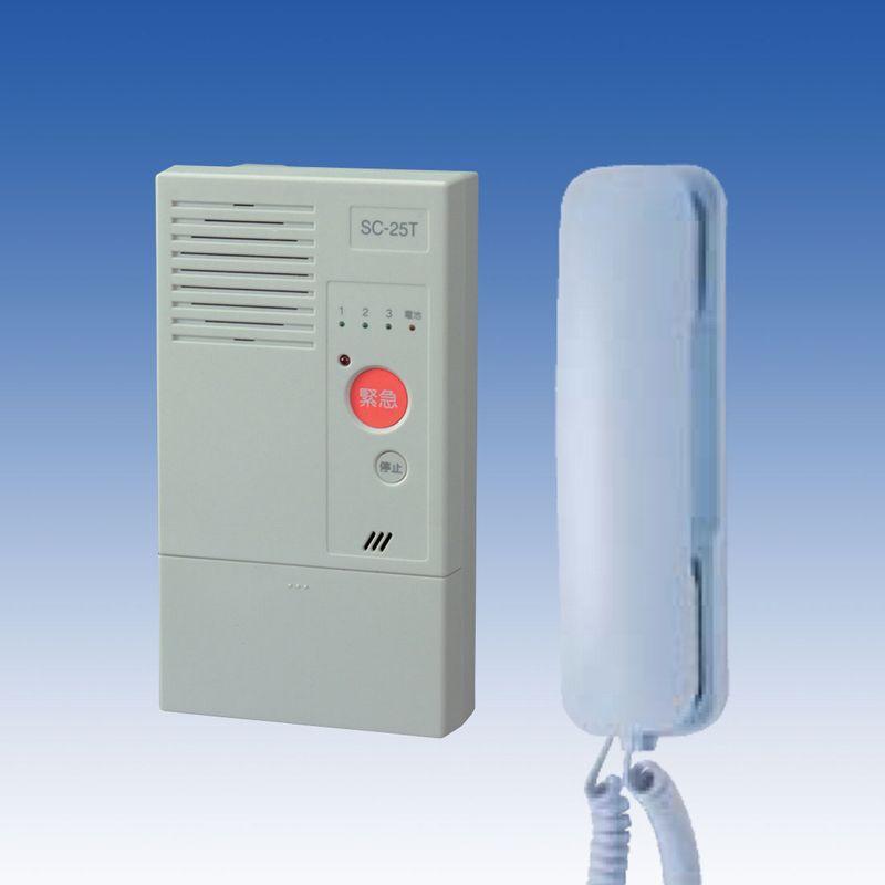 緊急通報装置 非常通報装置 オートテレフォン【SC-25TH】TAKEX/竹中エンジニアリング