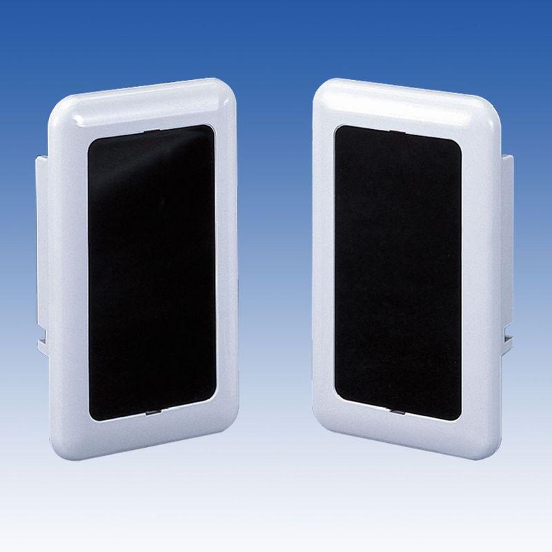 赤外線センサー 近赤外線ビーム遮断方式(対向型)(屋内30m用・埋込型)【PB-30SU】TAKEX/竹中エンジニアリング