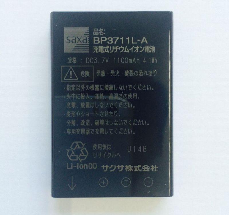 サクサ コードレス電話機 バッテリー 純正品【BP3711L-A】SAXA/サクサ