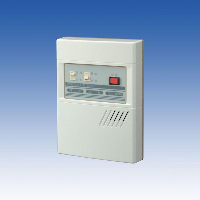 コントローラ 警報制御盤 非常用押ボタン付・1回線用【C-21P】TAKEX/竹中エンジニアリング