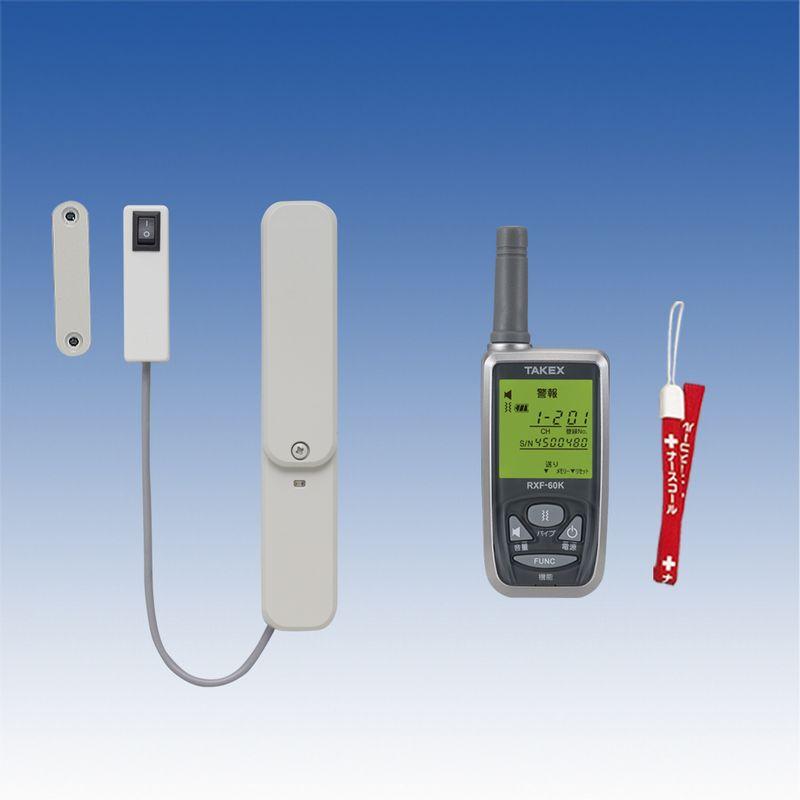 開見ちゃん 携帯型受信機セット【HCS-115(KE)】TAKEX/竹中エンジニアリング