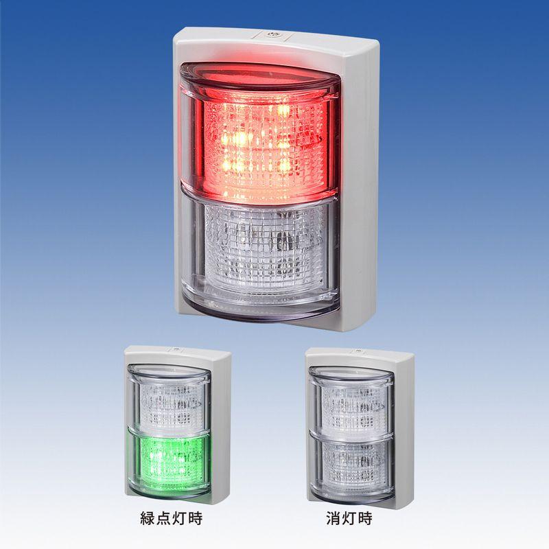 人気商品 ハイパワーLEDを採用した2色 赤 緑 秀逸 の表示灯です TAKEX LPL-20 竹中エンジニアリング LED表示灯